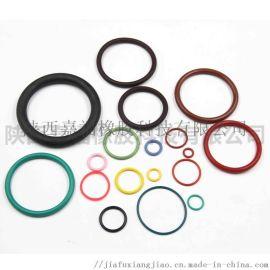 厂家直供O型圈 橡胶产品,来图可定制安排
