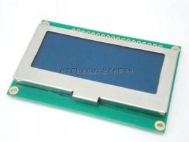WYM12832K7液晶显示模组,低功耗液晶屏