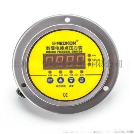 上海铭控轴向数显电接点压力表MD-S925Z