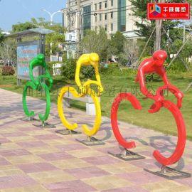 厂家定制玻璃钢城市雕塑简约多样生动形象公园广场摆件