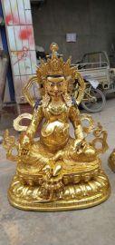 鎏金黄财神佛像工艺品 青铜密宗佛像