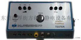 SL-031人体综合测试仪静电测试仪防静电