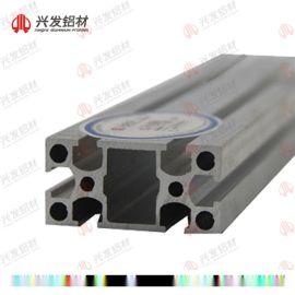 流水线铝型材定做开模工业铝型材