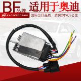 适用于奥迪A6 汽车风扇控制器 C6 电子风扇 4F0959501G OEM配套