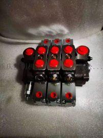 三联多路阀SD6/3/AC(YG4-210)