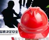 太原 夏季透氣抗壓安全帽15591059401
