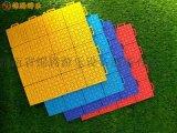 湖南长沙幼儿园悬浮式拼装地板|悬浮地板|厂家直销