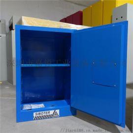惠州化学品柜化学品防火柜