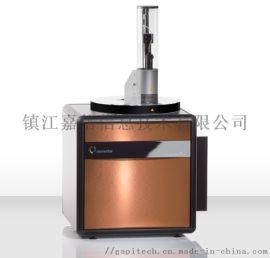 inductar ONH cube 元素分析儀