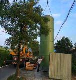 污水一體化泵站選用新式環繞玻璃鋼