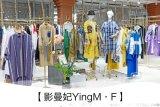 深圳高端原创设计品牌影曼妃女装折扣货源