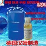 餐具玻璃清洗剂原料乙二胺油酸酯EDO-86