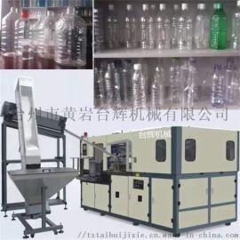 厂家热销一出六全自动吹瓶机 pet全自动吹瓶机
