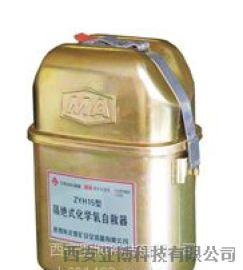 西安 压缩氧自救器
