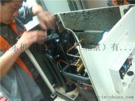 家庭中央空调节能改造_北京美的中央空调维修服务点_京乐企服