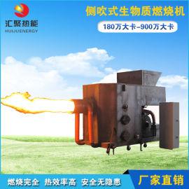 900万大卡生物质燃烧机  燃油锅炉改 生物质锅炉