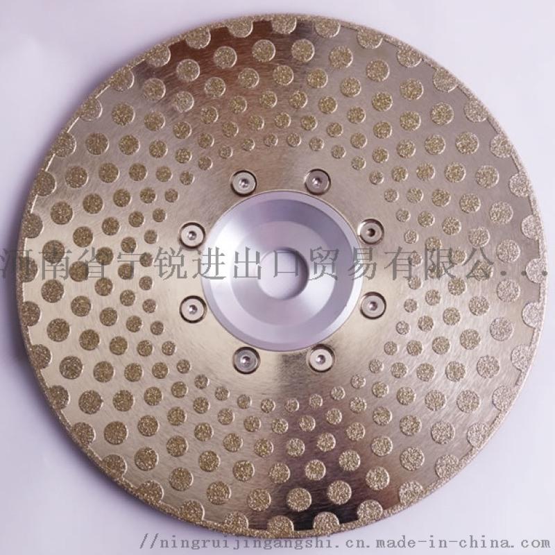 电镀金刚石锯片满天星锯片M14带法兰大理石切片