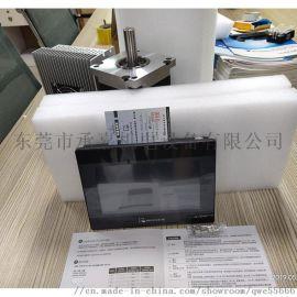 威纶触摸屏iE全系列MT8071iER