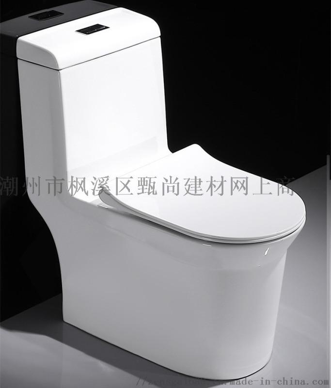 广东潮州马桶坐厕座厕连体坐便器OEM贴牌生产厂家