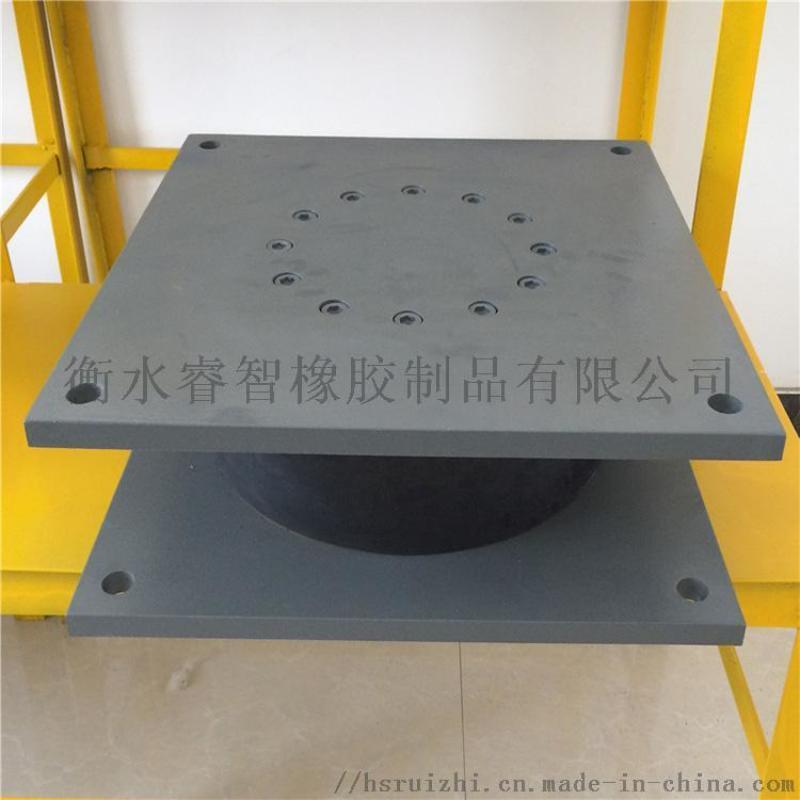 睿智钢梁JPZ盆式支座抗震盆式橡胶支座
