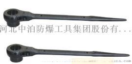 桥防单面棘轮扳手 4102棘轮扳手