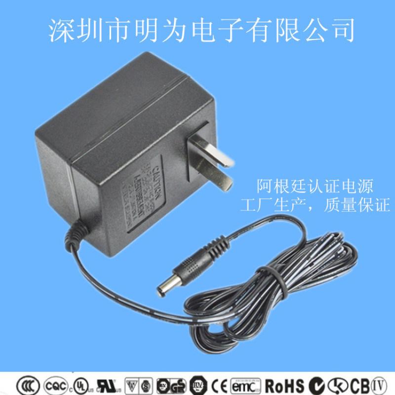 厂家直销IRAM电源适配器 9V1A阿根廷认证电源
