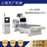 KN-2408B 高品质经济型加工中心
