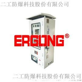 二工防爆有报 系统和配电系统的防爆正压配电柜