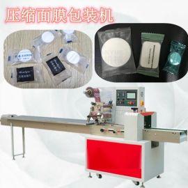 全自動壓縮面膜包裝機,壓縮面膜打包機