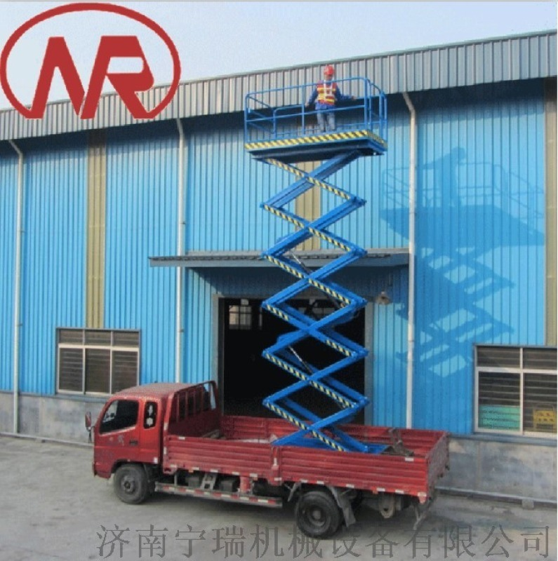 汽车升降机 车载剪叉升降机 高空剪叉作业平台