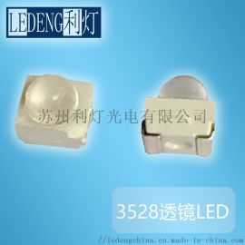 黄光3528透镜灯珠自带LENS亮度高3倍led