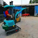 轮式抓料机 挖机多路阀工作原理 六九重工 挖机结