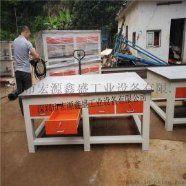 深圳重型钳工台,修模工作台、省模台