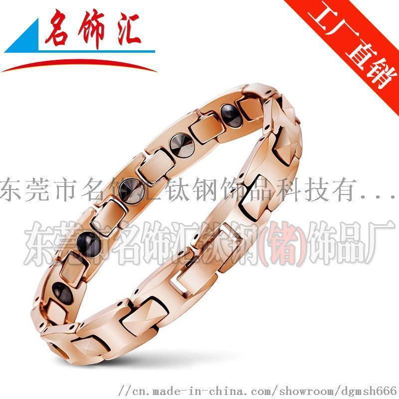 日韩热销 间菱形钨钢锗手链供应