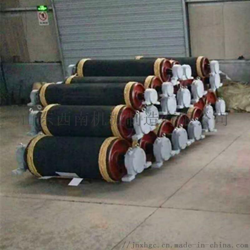 聚氨酯改向滚筒,配重拉紧滚筒,皮带机拖带改向滚筒