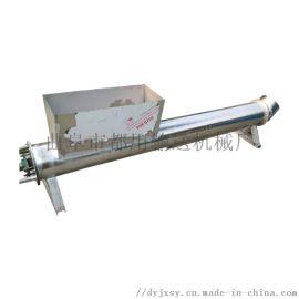 粉剂上料机 空气斜槽输送机 六九重工 电动螺旋提升