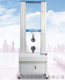薄膜數顯斷裂延伸率測試儀HT-140SC-10