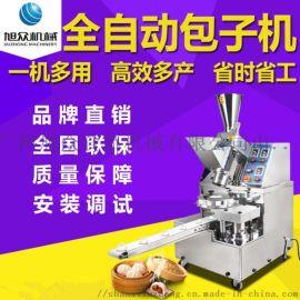旭众智能包子机商用全自动包子机食堂加工厂多功能小笼包厂家直销