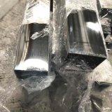 河南201不鏽鋼方通,拉絲不鏽鋼方通規格齊全
