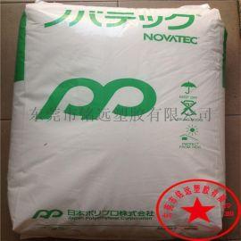 SF7251 加滑石粉的聚丙烯 PP原材料