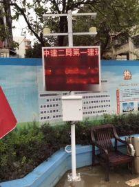 西安环境在线监测仪器