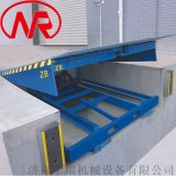 固定式液壓登車橋 登車橋 集裝箱卸貨高度調節平臺