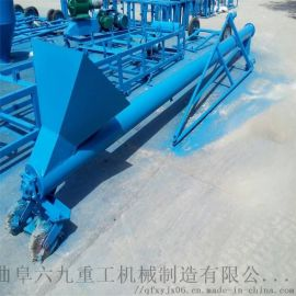 高效垂直螺旋提升机 沙子装罐上料提升机 六九重工