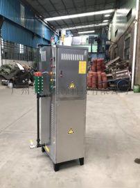 144KW电加热蒸汽发生器工作原理及优点分析