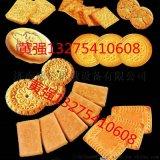 饼干食品生产机械 饼干食品设备 自动化饼干生产线