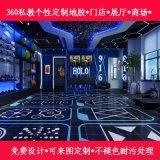 PVC地胶室内360私教  定制塑胶功能地板