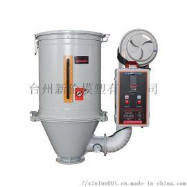 热风干燥机,热风高温干燥机