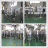 (含氣)碳酸飲料生產線整線設備-歡迎參觀