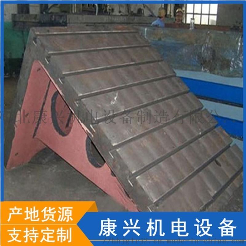 鑄鐵彎板靠鐵300mmx400T型槽鑄鐵彎板包郵