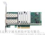 光纖網卡X520 SR2 萬兆雙埠伺服器網卡